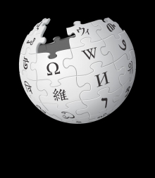 Wikipedia, de populaire online encyclopedie, wordt 20